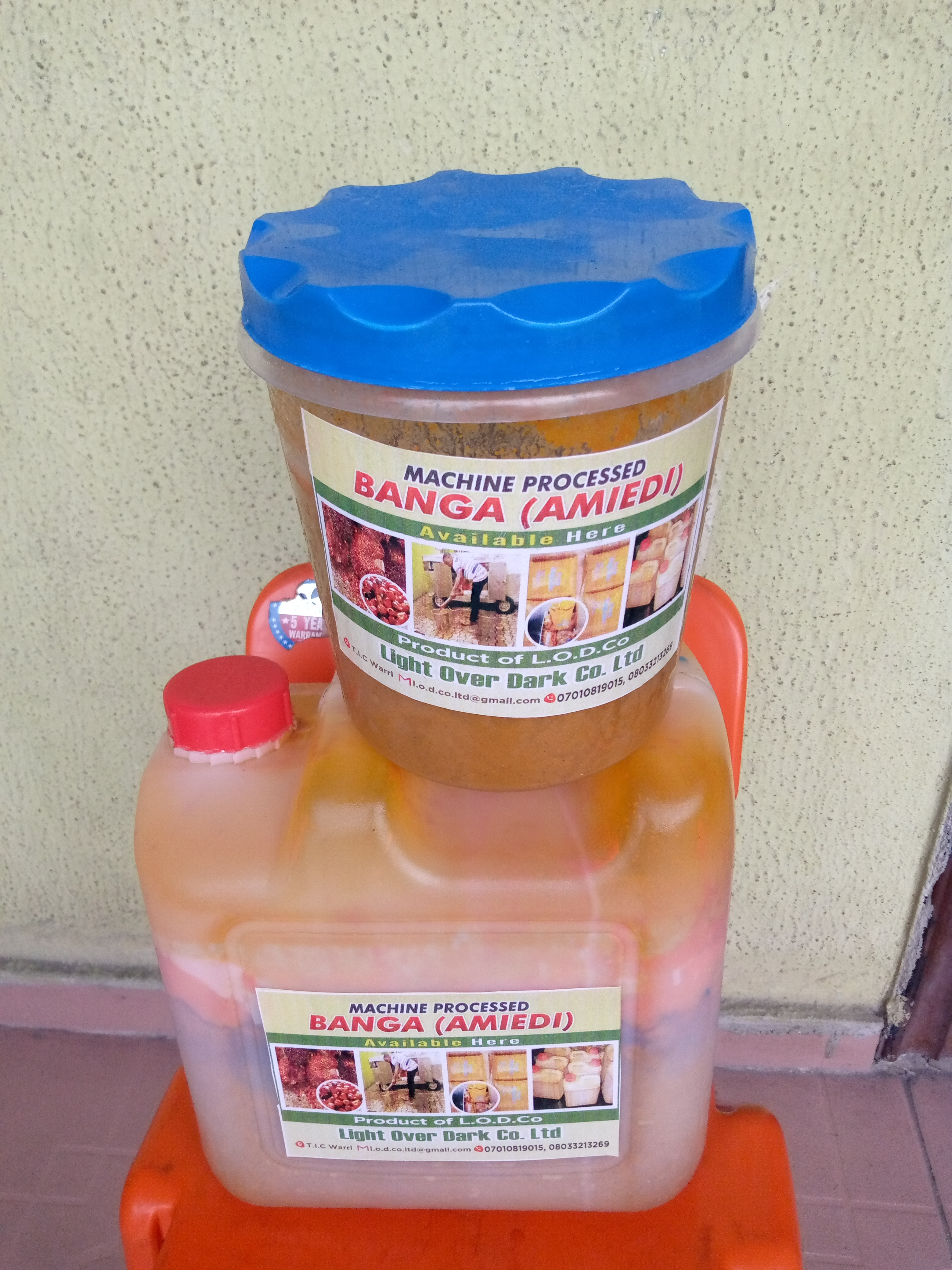 Palm Fruit Juice (Paste) (Banga) (Amiedi)
